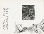 1959 Broeklundian page 62