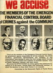 Emergency Finacial Control Board Flyer by Committee for the Democratic Rights of Puerto Ricans